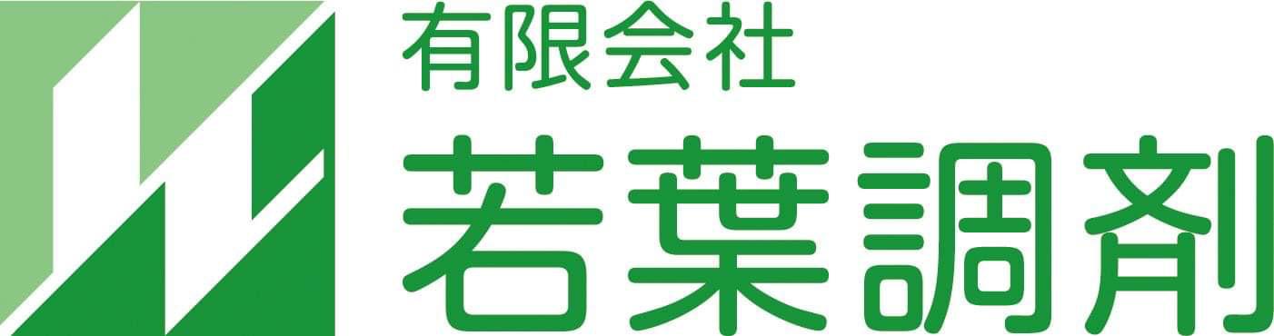 有限会社若葉調剤|愛媛県